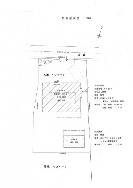 対象不動産 建物配置図