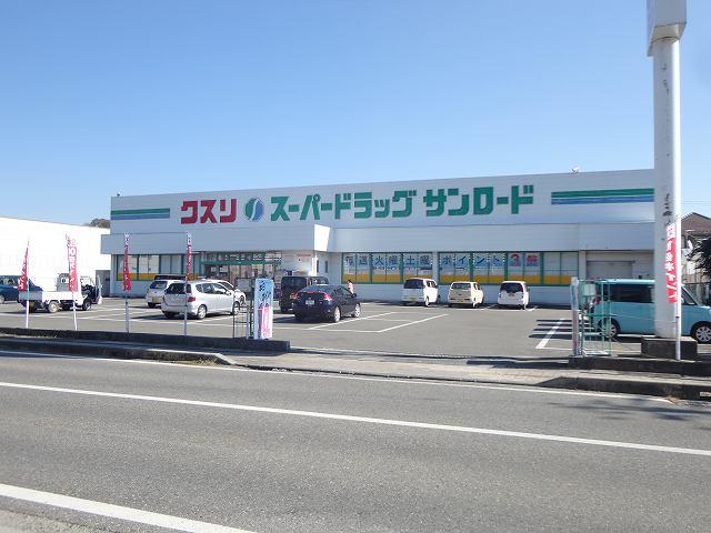 サンロード太陽店