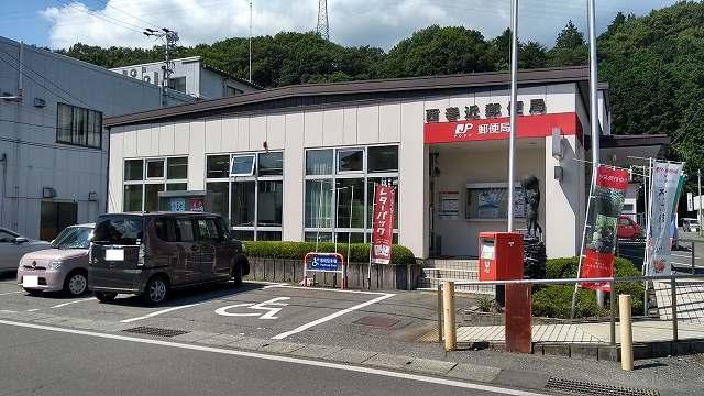 西春近郵便局