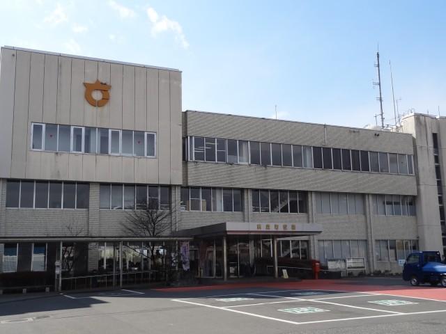 高森町役場