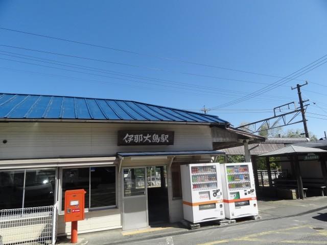 JR飯田線伊那大島駅