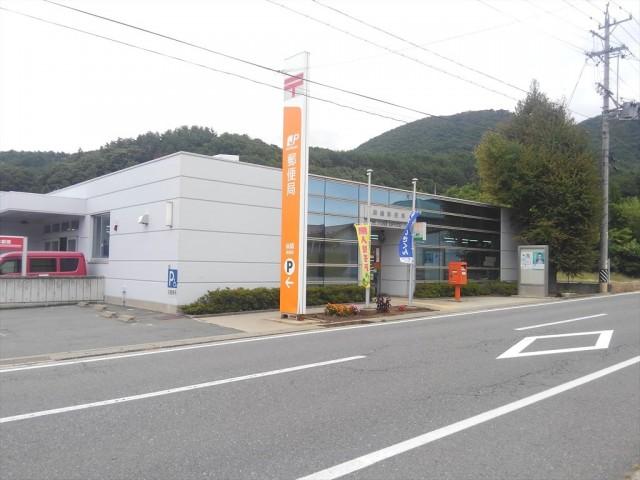 麻績郵便局