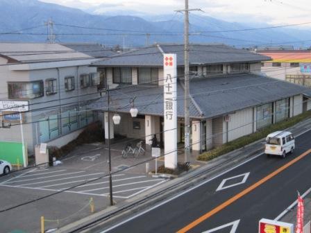 八十二銀行梓川店