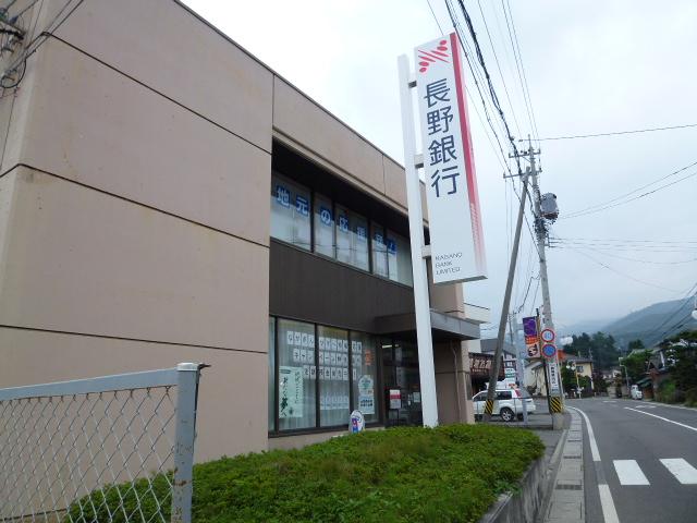 長野銀行波田支店