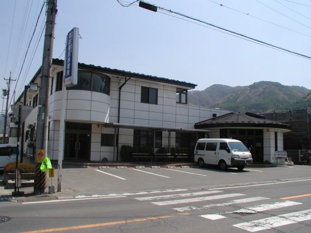 豊田診療所
