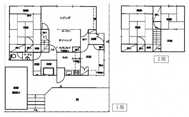 housesearch_img_02
