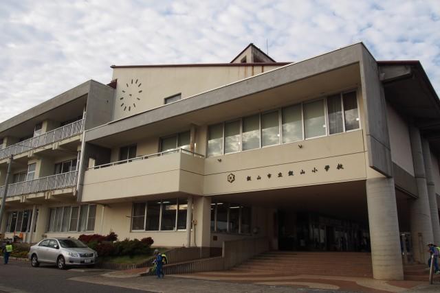 飯山小学校