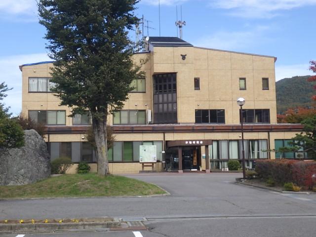 木祖村役場