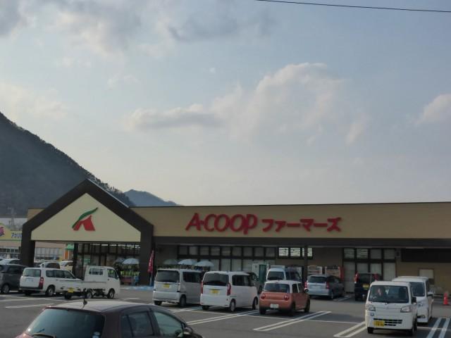 Aコープびんぐし店