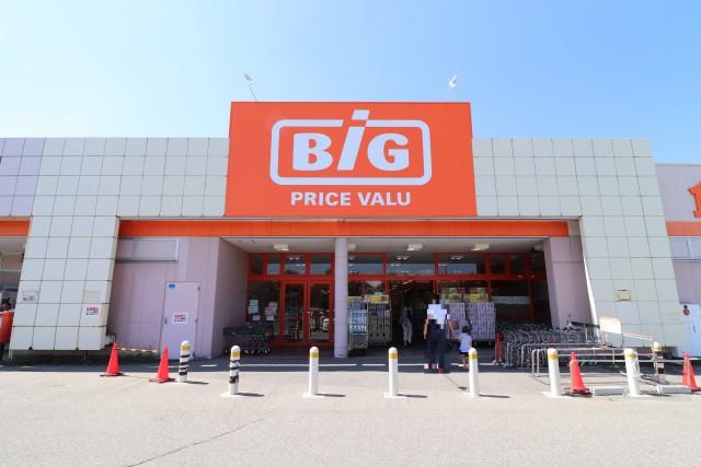 ザ・ビッグ 穂高店…6500m(車11分)
